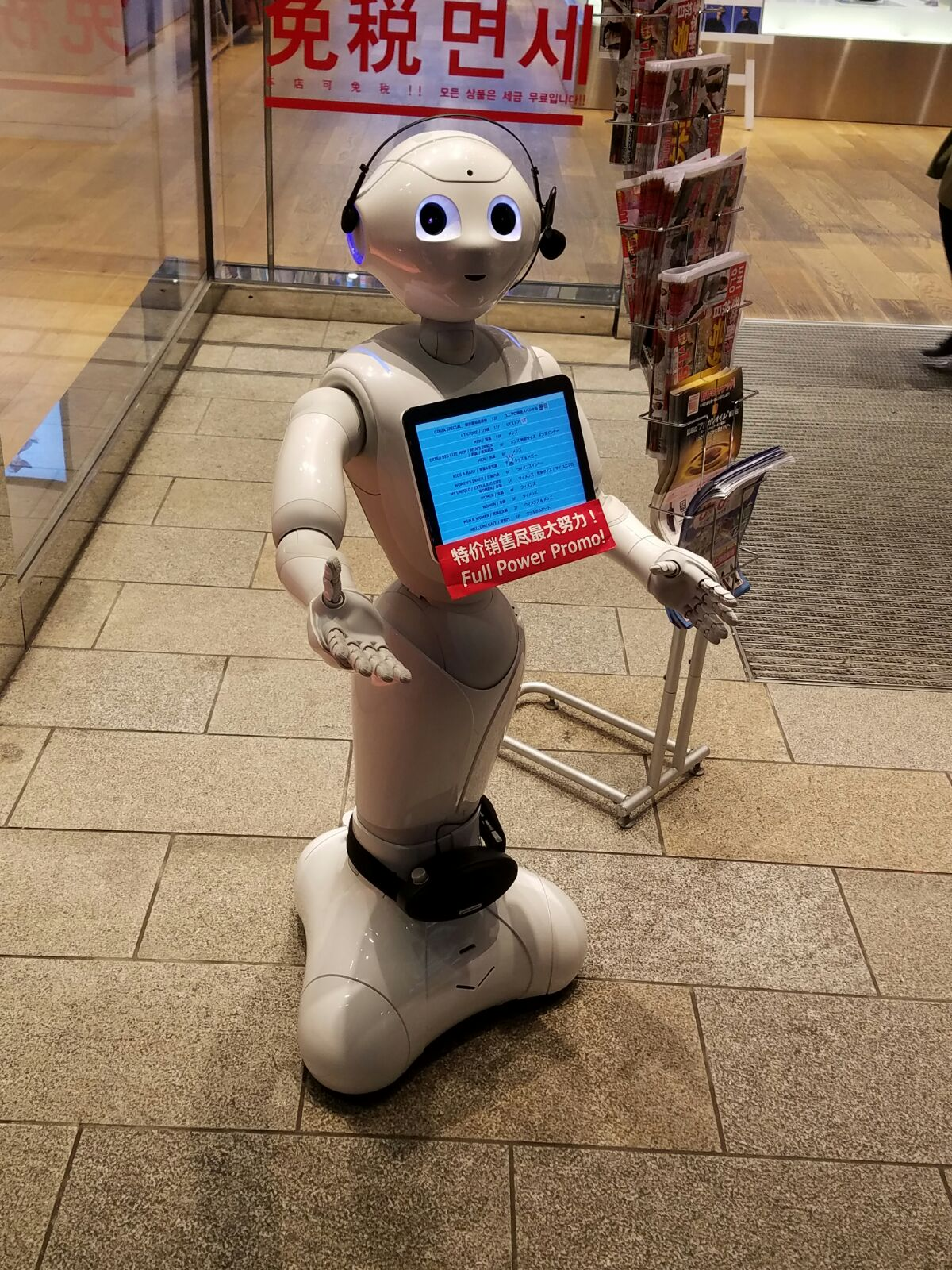 Robot in front of Uniqlo store