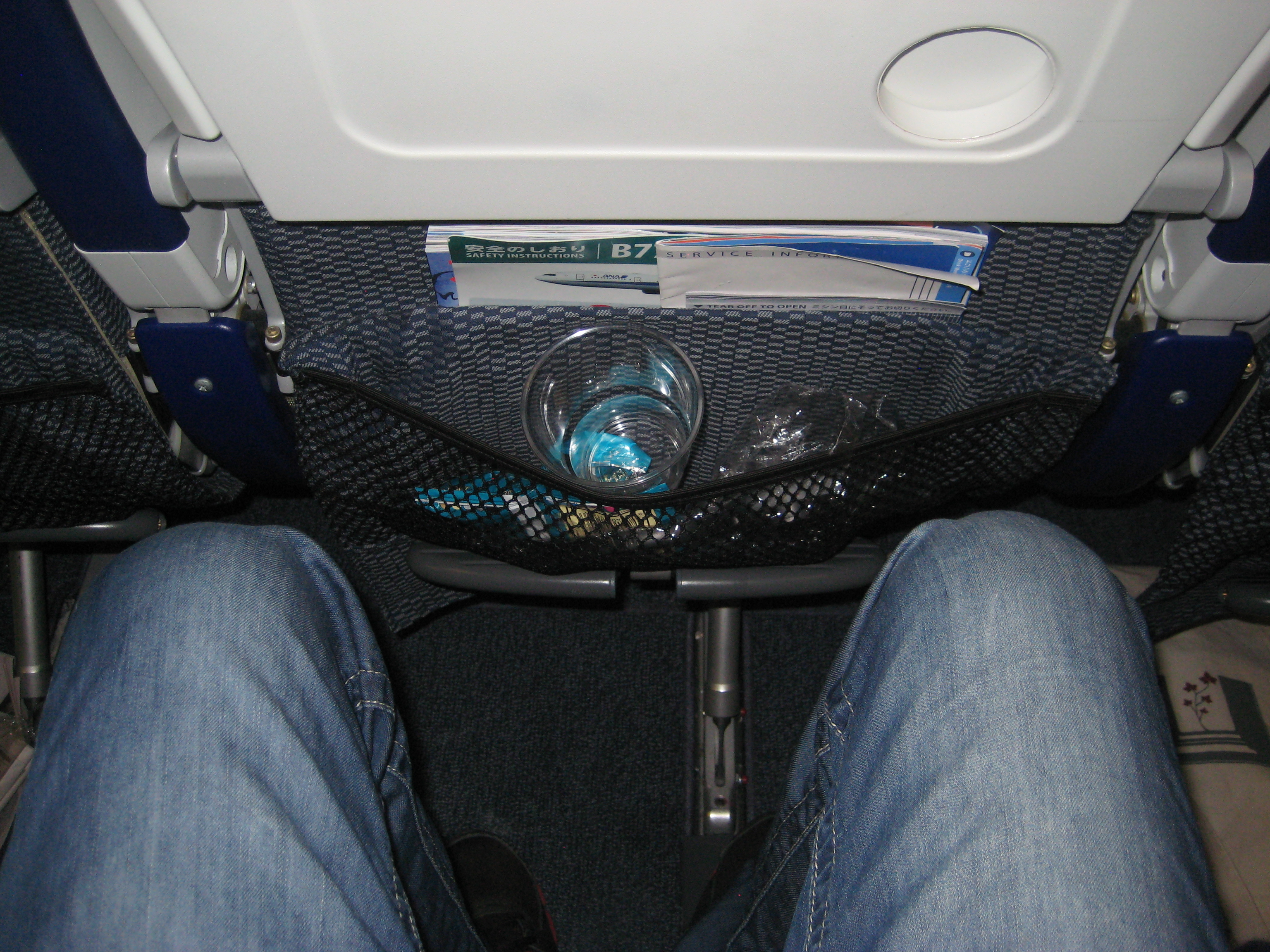 Leg room in economy class